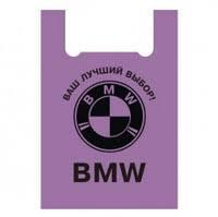 Пакет BMW