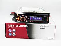 Автомагнитола магнитола DVD-8500