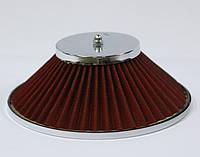 Фильтр нулевого сопротивления (под карбюратор) ВАЗ