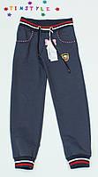 Спортивные брюки для девочки на рост 116 см