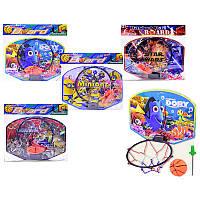 Баскетбольный набор 810-820