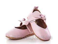 Детские туфли оптом. Детские туфли для маленьких деток бренда Леопард (рр с 21 по 25)