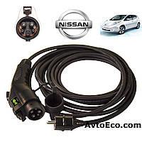 Зарядное устройство для электромобиля Nissan Leaf AutoEco J1772-16A
