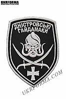 Шеврон Дністровські гайдамаки