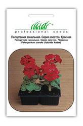 Семена пеларгонии Бордюр красная, 0,04 г, Hем Zaden