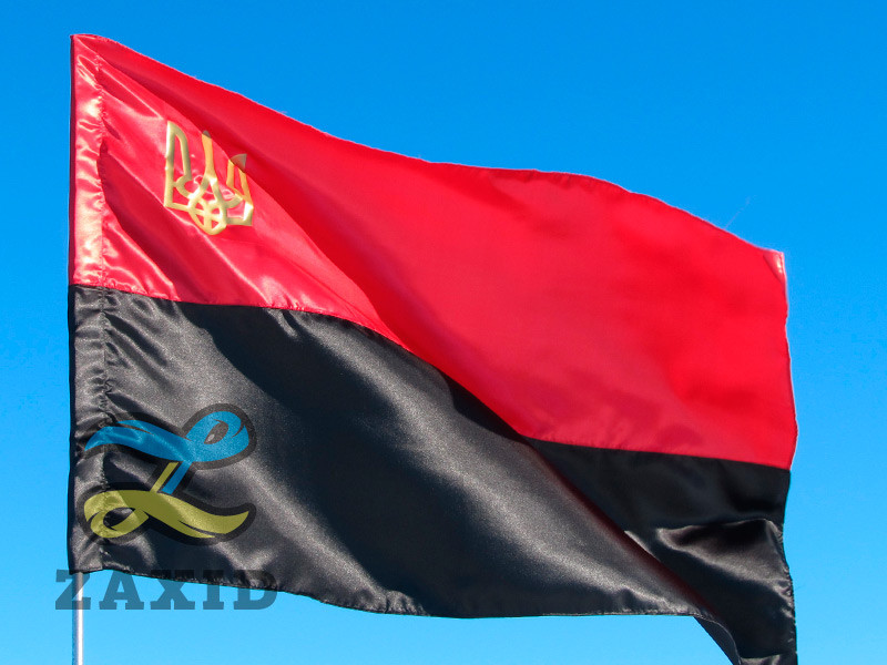 Прапор УПА з тризубом з атласу 90*135 см