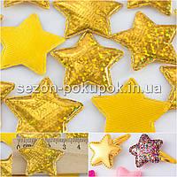 (50шт) Тканевый декор Звезда-подушечка (голограмма) Размер 3 х 2,5 см Цвет - ЗОЛОТО