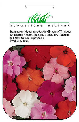 Семена бальзамина Дивайн F1 смесь 10 шт, Pan American flowers, фото 2