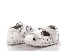 Детская летняя обувь. Детские пинетки-босоножки бренда Clibee для мальчиков (рр. с 17 по 20)