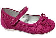 Туфли Minimen 58MALINA 24 15 см Малиновые