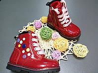Демисезонные ботинки для малявок