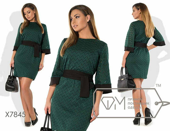 694d8655998 Шикарное женское платье с поясом