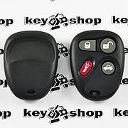 Оригинальный пульт для Понтиак (Pontiac), 3 + 1 (panica) кнопки, 315MHz, FCCID: KOBLEAR1XT