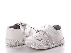 Детская обувь оптом. Детские пинетки бренда Clibee для мальчиков (рр. с 17 по 20)