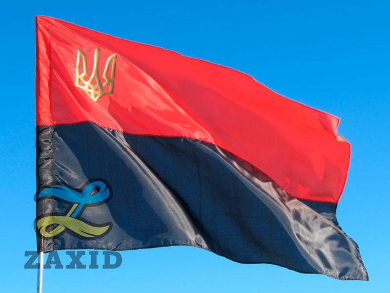 Прапор УПА з тризубом з поліестеру 90*135 см