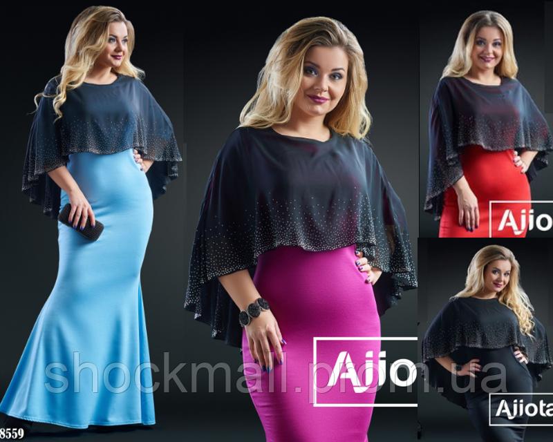 7a7dd6a22d8 Платье в пол с имитацией накидки из шифона - Интернет магазин ShockMall в  Киеве