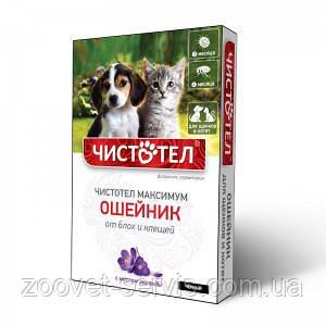 Ошейник от блох и клещей для щенков и котят ЧистотелЭкопром, фото 2