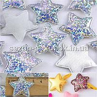 (50шт) Тканевый декор Звезда-подушечка (голограмма) Размер 3 х 2,5 см Цвет - СЕРЕБРО