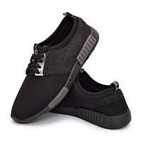 Кроссовки мужские спортивные и легкие - черные