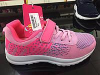 Детские розовые кроссовки на весну Размеры 31-36