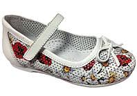 Туфли Minimen 58МАК 21 13,5 см  Белые