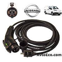 Зарядное устройство для электромобиля Nissan NV200 SE Van AutoEco J1772-16A, фото 1