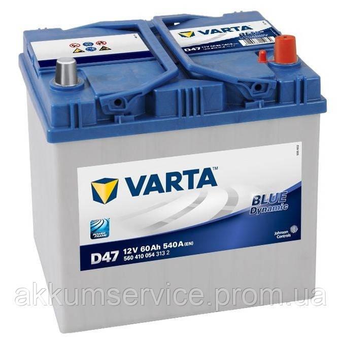 Аккумулятор автомобильный VARTA BLUE DYNAMIC Asia 60AH R+ 540A (D47)