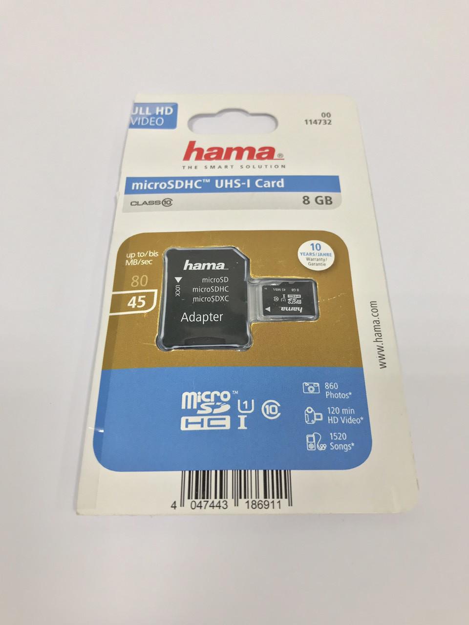 Флешка MicroSD 8 GB