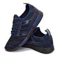 Мужские синие кроссовки Украина