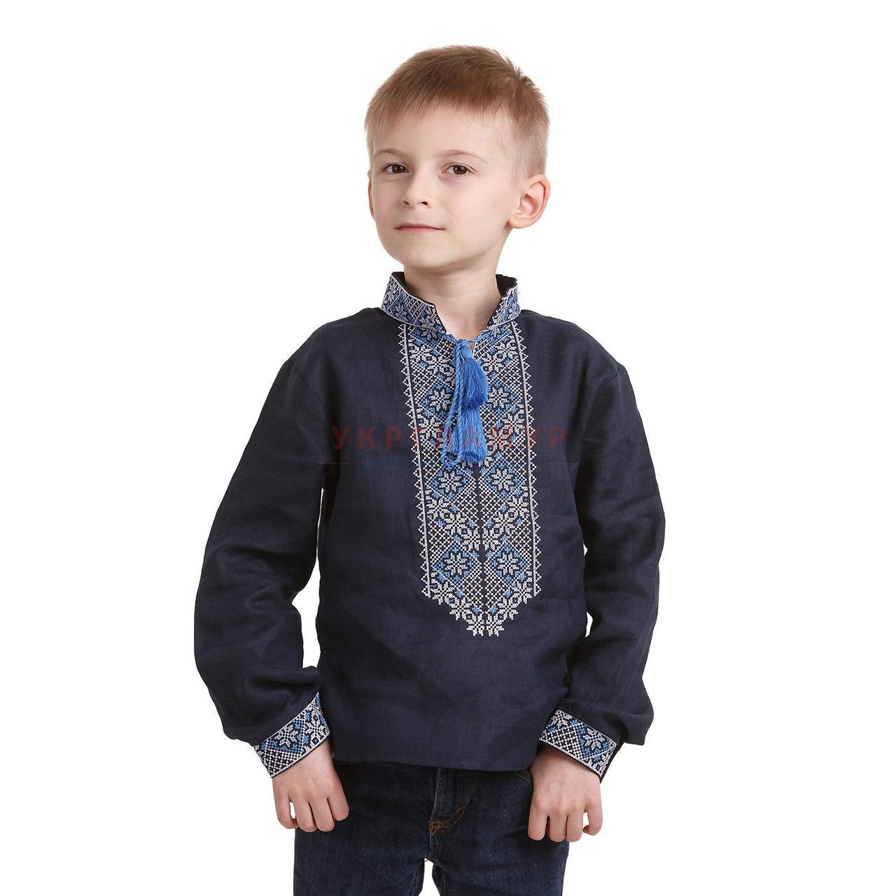 Темно-синяя вышитая рубашка для мальчика