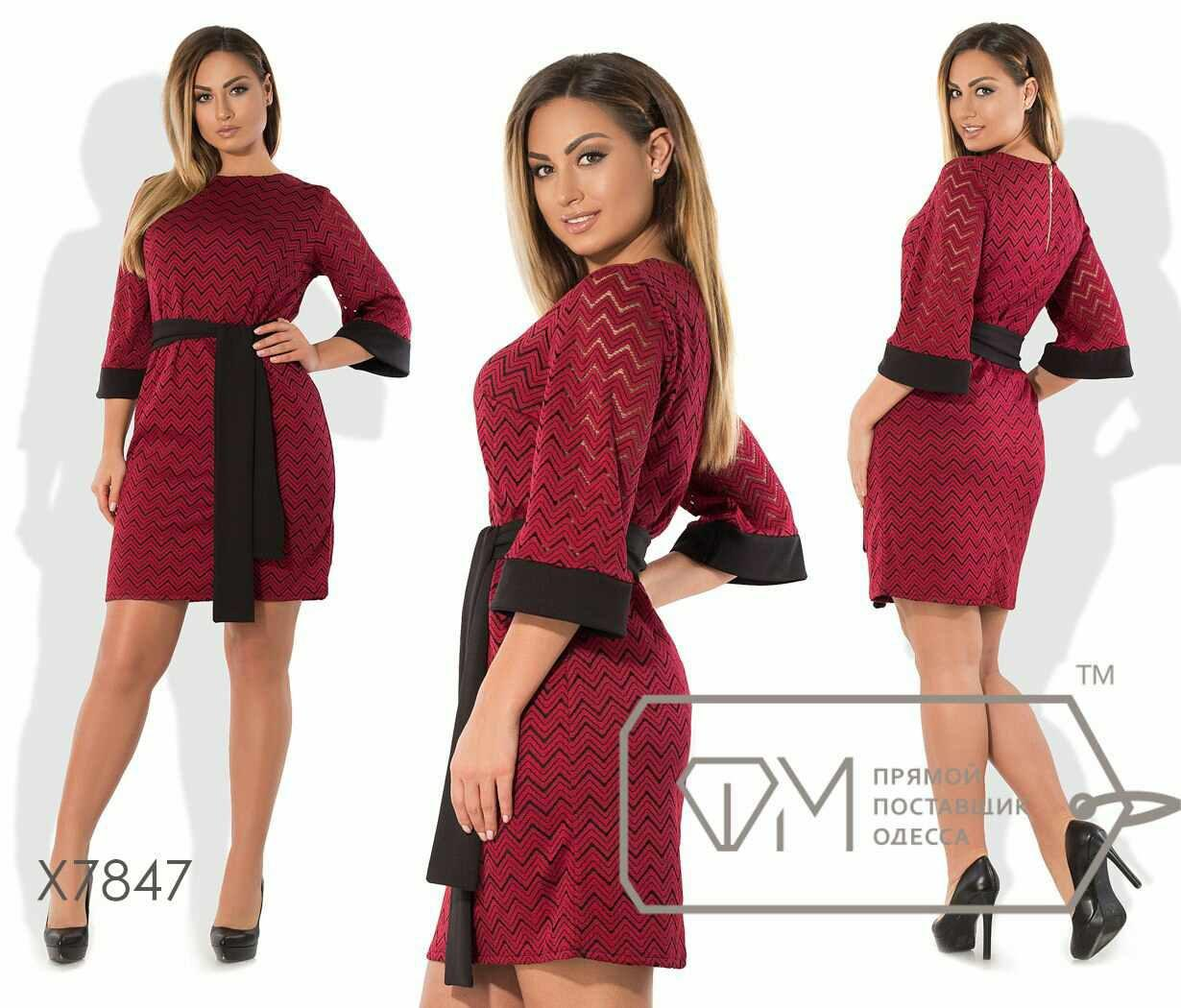 """Шикарное женское платье с поясом, ткань """"Трикотажное кружево"""" 54, 56 размер батал"""
