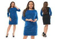 """Красивое женское платье ткань """"двунитка-рюлекс, спинка креп-трикотаж """" 54 размер батал"""