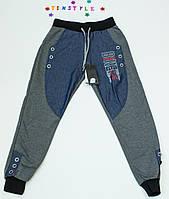 Спортивные  брюки  для мальчика на рост 146 см
