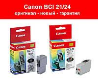Картриджи набор Canon BCI-21/24 MP110 MP130 iP1000 iP1500 iP2000 MP410