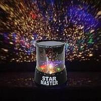 Ночник - проектор «Звездное небо»