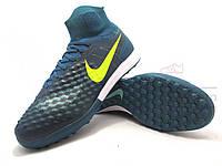 Сороконожки найк меркуриал,Nike Mercurial Magista