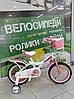"""Велосипед RoyalBaby 20"""" JENNY GIRLS білий/рожевий RB20G-4-PNK"""