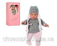 Пупс кукла мягконабивной 34см Испания