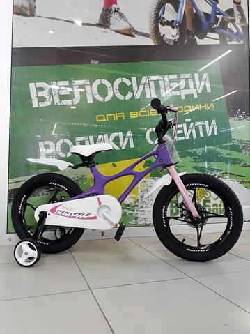 "Велосипед RoyalBaby 14"" SPACE SHUTTLE ALU фіолетовий RB14-22-PRL"