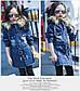 """Утепленная джинсовая куртка на девочку """"In Trend"""", фото 5"""