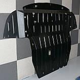 Захист картера двигуна і кпп Alfa Romeo Brera 2005-, фото 2