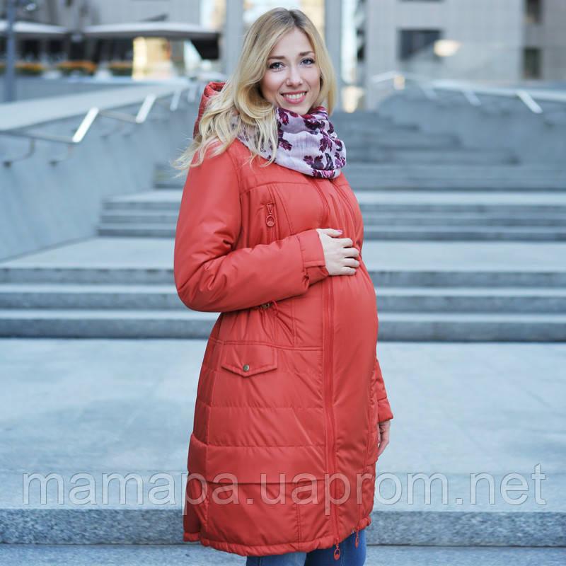 Зимняя куртка для беременных 2 в 1 — ТЕРРАКОТ бесплатная доставка Love and Carry, фото 1