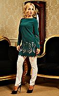 Брючный женский костюм с перфорацией
