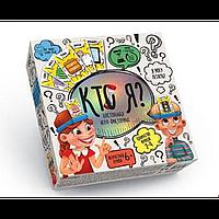 Игра Кто Я?Игра малая на русском, игра для детей, обучающая игра