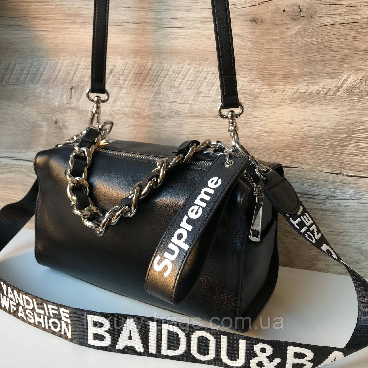 2a4a21defc20 Кожаная сумка Supreme, цена 1 464 грн., купить в Одессе — Prom.ua  (ID#638642188)