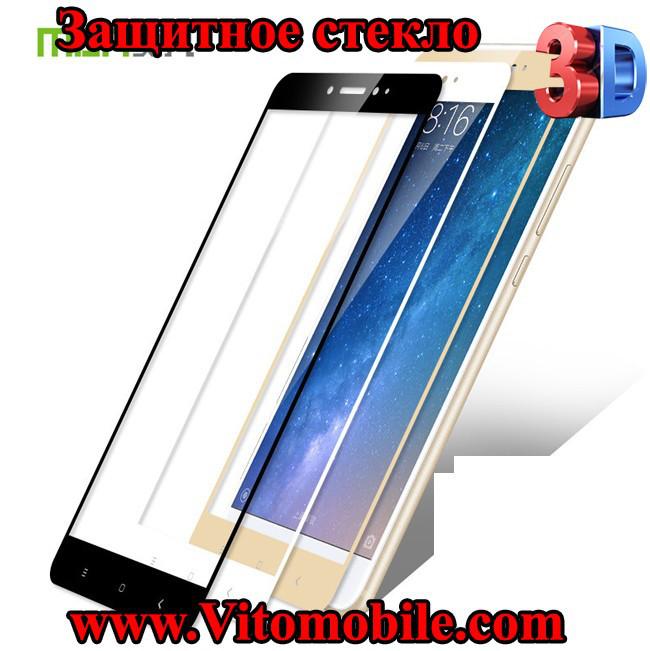 Защитное стекло оригинальное Xiaomi Redmi Note 3 3D Metal Silver 2,5D