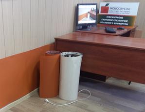Обогреватель настенный тонкий,  цветной, на основе инфракрасной плёнки  60 см.х 100 см.