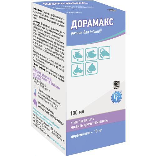 Дорамакс (дорамектин-10 мг) 10 мл ветеринарный противопаразитарный препарат аналог Дектомакс