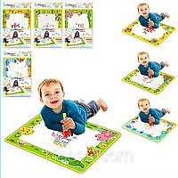 КОВРИК LT3942, детский коврик для рисования, детская развивающая игра