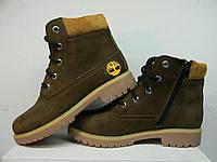 Осенние ботинки Timberland оптом в Украине. Сравнить цены, купить ... f44472b14b5